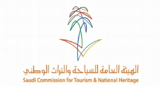 هيئة السياحة بالنماص تسجل موقعين جديدين بسجل الآثار الوطني