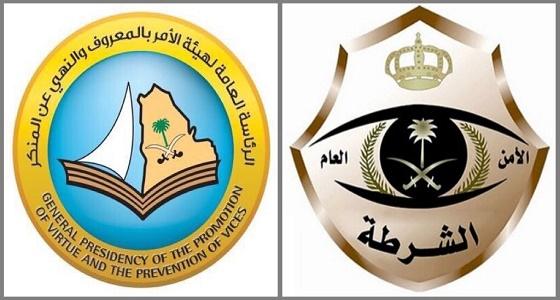 القبض على مقيم عربي يمارس الشذوذ عبر التواصل الاجتماعي