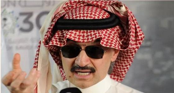 استثمارات الأمير وليد بن طلال حديث الصحف العالمية