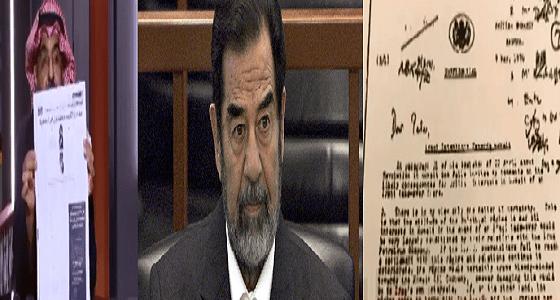 بالفيديو.. قصة دخول صدام حسين إلى الكويت متخفيا في زي امرأة
