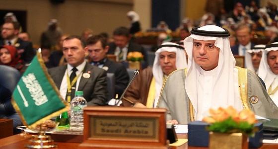 1.5 مليار دولار دعم المملكة لإعادة إعمار العراق