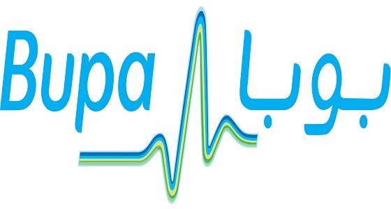 وظائف شاغرة بشركة بوبا للتأمين الصحي