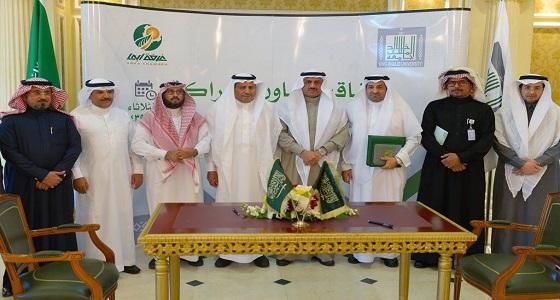 جامعة الملك خالد توقع اتفاقيتين مع الغرفة التجارية الصناعية بأبها