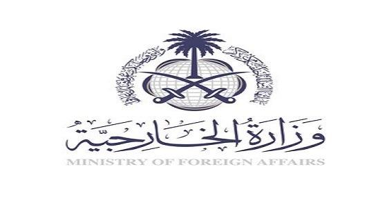 الخارجية: عمليات إسناد اليمن مستمرة دون تفرقة أو تمييز