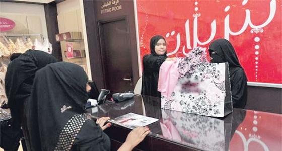 رصد 446 محلا مخالفا ضمن الرقابة النسائية بجدة خلال 2017