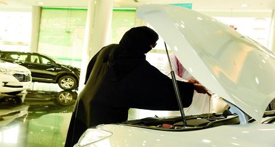 """"""" التدريب التقني """" تعلن عن برنامج لتأهيل الكوادر النسائية لصيانة المركبات"""