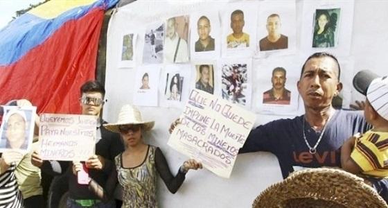 قتل 18 شخصا إثر عملية تطهيرية لجيش فنزويلا بمنجم ذهب