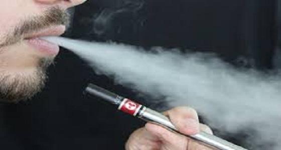 دخان السجائر الإلكترونية يحتوى على مواد سامة