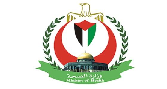 امتناع شركات النظافة عن العمل بمستشفيات غزة