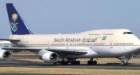 """الخطوط السعودية تطلق مشروع """" TOP 5 """" الاستراتيجي"""