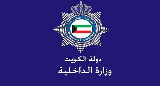الكويت تعلن عن خطط للتخلي عن الوافدين العاملين في الداخلية