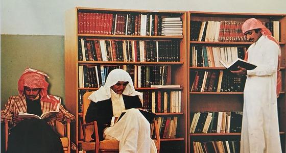 صورة نادرة لمكتبة جامعة الرياض تعود لعام 1973م