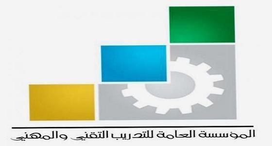 شراكة جديدة بين التدريب التقني وشركات عالمية لتطوير الكليات
