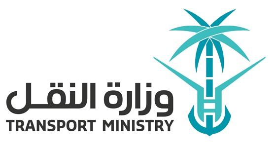 وزارة النقل تهنئ شعب الكويت بمناسبة اليوم الوطني