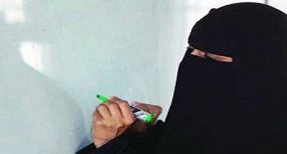إيقاف معلمات مصريات عن العمل بمكة المكرمة