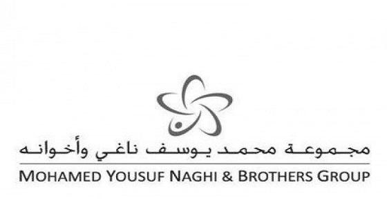 """مجموعة """" يوسف ناغي """" تعلن عن توفر وظائف شاغرة للنساء"""
