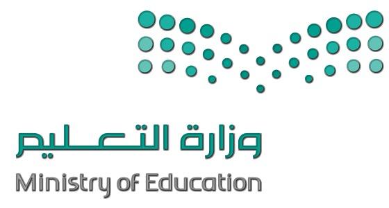 التعليم: بدء حصر الراغبين في الانتقال للوظائف التعليمية