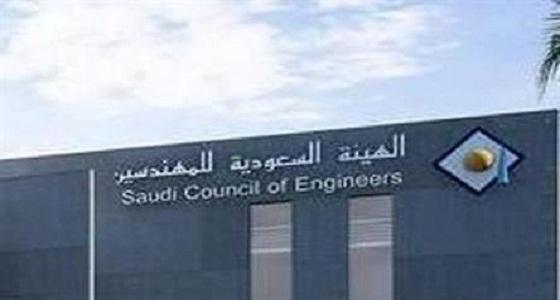 تجاوز عدد المهندسين المسجلين بالهيئة لـ26 ألف مهندس واكتشاف 280 شهادة مزورة