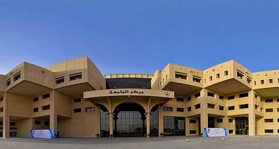 """جامعة """" الملك سعود """" تعلن موعد صرف مكافآت الطلاب"""