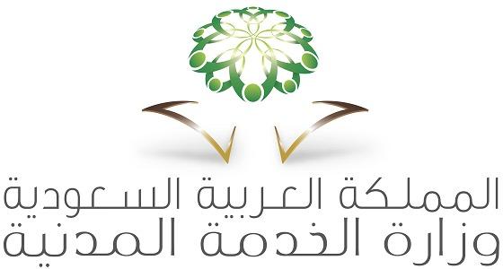 62 ألف وظيفة شاغرة في المملكة.. 22 ألف منها بالجامعات