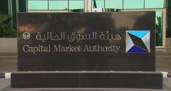 """"""" السوق المالية """" توافق على طرح صندوق أرباح الخليجي طرحا عاما"""