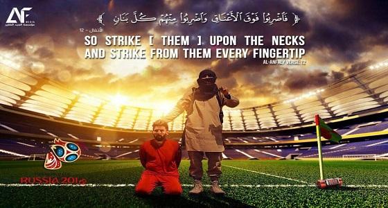 """رسالة تهديد مخيفة من """" داعش """" إلى ميسي"""