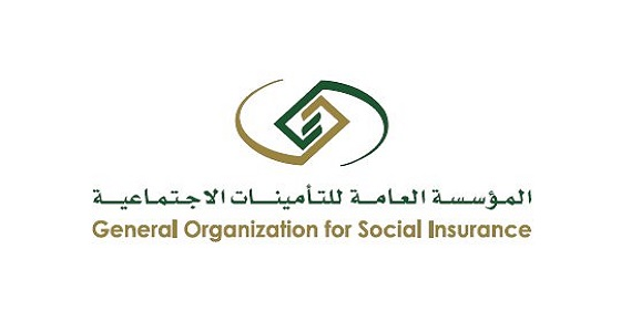 الحد الأدنى للتسجيل في التأمينات الاجتماعية 15 عاما