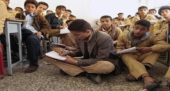 الحوثيون يطردون عشرات الطلاب من المدارس