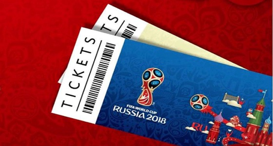 """غدًا.. بدء حجز تذاكر مونديال روسيا على موقع """" فيفا """""""