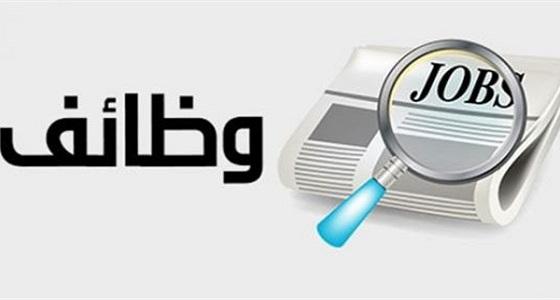 3 وظائف شاغرة لدى مجموعة شركات راشد عبدالرحمن