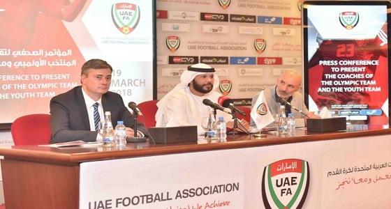رسميًا.. سكورزا مدربًا للمنتخب الإماراتي الأولمبي