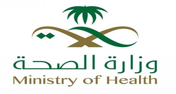 """"""" الصحة """" تستدعي مسؤولي مجمع طبي بالرياض بعد نشر إعلان من خلال طفلة"""