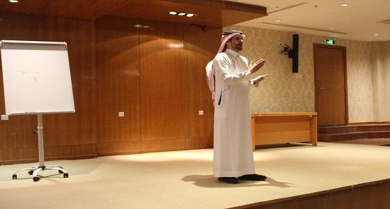 صحة الرياض تنفذ برنامج تدريبي لمنسوبي مكافحة العدوى بالمراكز الصحية