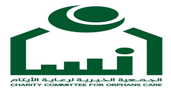"""حرم أمير منطقة الرياض تزف 150 عروساً من فتيات """" إنسان """""""
