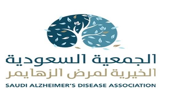 """"""" الزهايمر """" تواصل مشروع أطباء زائرون في مكة"""