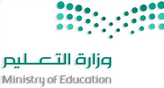 التعليم: اجراءات جديدة للحد من الغياب قبل الاختبارات النهائية