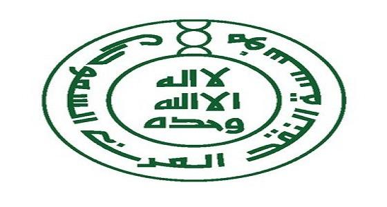""""""" النقد العربي """" توضح ضوابط التحصيل للعملاء الأفراد"""