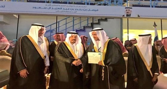 بالفيديو.. جامعة الملك سعود تسمح بحضور العائلات حفل التخرج