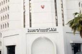 """البحرين تصف اقتراب مقاتلات قطرية من طائرة إماراتية بـ """" التصرفات الاستفزازية """""""