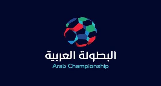 تعرف على جدول مباريات البطولة العربية للأندية