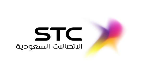 """"""" STC """" تعلن عن وظائف إدارية شاغرة للجنسين"""