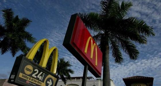 """بعد انتشار عدوى """" السيكلوسبورا """" بأطعمتها.. أسهم ماكدونالدز تنخفض لـ 1.4%"""