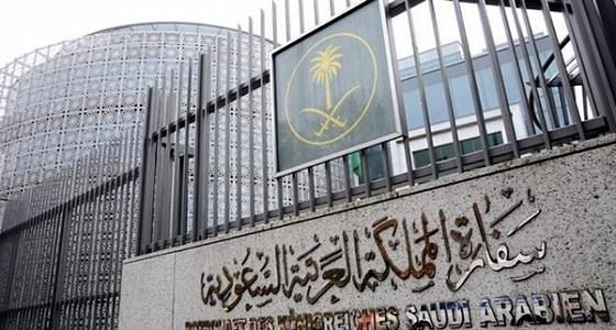 سفارة المملكة بالقاهرة تكشف ملابسات قضية عبدالرحمن الغامدي