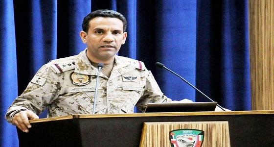 التحالف: الدفاع الجوي يعترض صاروخا بالستيا حوثيا باتجاه نجران