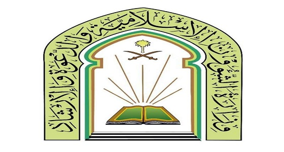 الشؤون الإسلامية تمنع عضو هيئة تدريس من الإمامة بجازان