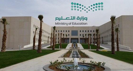 """"""" العصيمي """" يعلق على قرار نقل المعلمين والمعلمات من المستوى الرابع للخامس"""