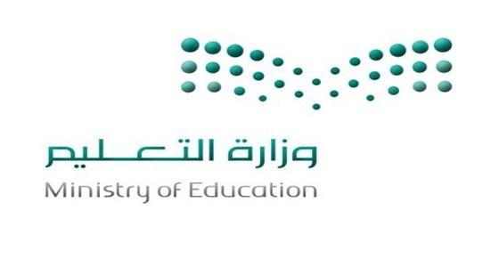 """"""" تقويم التعليم """" تستضيف 154 خبيرا لتطوير مسودات معايير المناهج"""