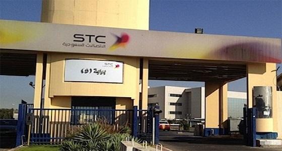 الاتصالات السعودية: وظائف إدارية شاغرة للرجال