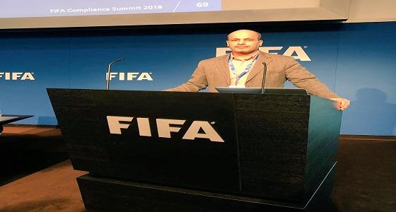 خالد الثبيتي يشارك في ملتقى الاتحاد الدولي للقدم عن قواعد الالتزام وتقييم المخاطر