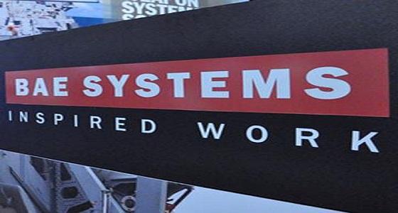 شركة BAE SYSTEMS تعلن عن وظائف فنية وهندسية شاغرة